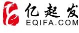 亿起发logo